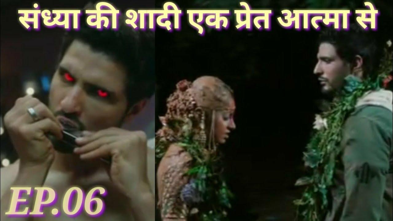 Download Kawach Mahashivratri Episode-06    9 June 2019    Today Full Episode Review