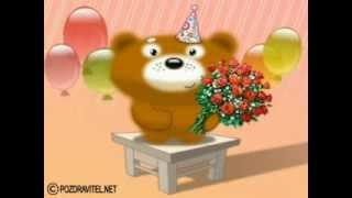 Прикольное поздравление  с днём рождения.  Маме
