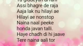 Gal ban gayi (lyrics) full song.