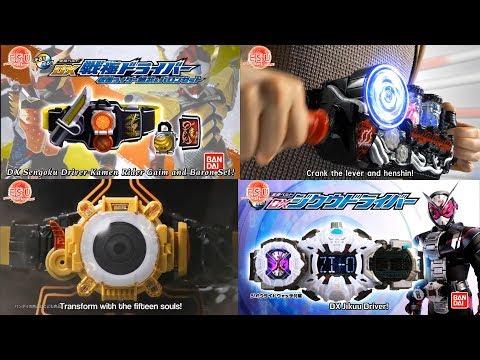 Henshin Series Toys CM Kamen Rider Gaim to ZIO ~ Every Sentai Unique