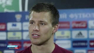Максим Канунников: с нетерпением ждем матча с Бельгией
