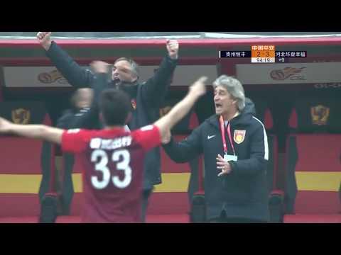 2018 CHA CSL   Round 2   Guizhou Hengfeng vs Hebei CFFC