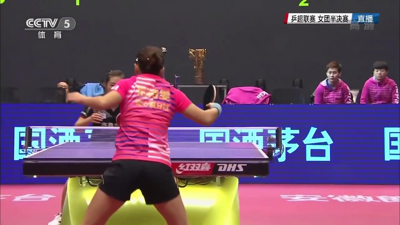 2016 China Table Tennis Super League SEMI-FINAL: WEN Jia ...
