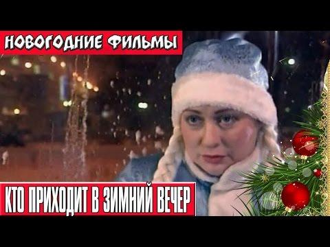 русские порно фильмы красная шапочка