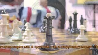 Обучение игре в шахматы, Клуб развития личности
