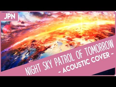 【mochi】 『Night Sky Patrol of Tomorrow / アスノヨゾラ哨戒班』acoustic cover を歌ってみた