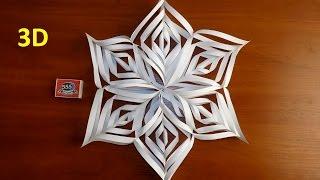 как сделать объемную снежинку из бумаги своими руками(В этом видео мы с вами сделаем большую объемную СНЕЖИНКУ из бумаги! Их делать очень просто! С помощью ножниц,..., 2016-11-23T14:28:06.000Z)