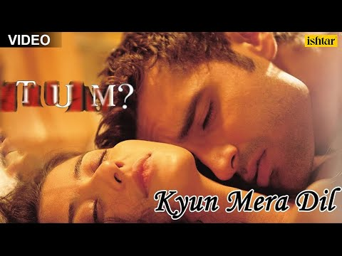 Kyun Mera Dil Full Video Song | Tum | Manisha Koirala, Aman Verma | thumbnail
