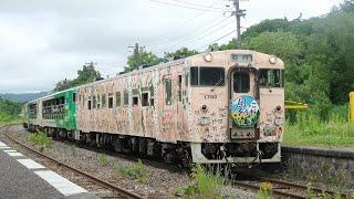 【宗谷本線】観光列車『風っこ そうや2号』(稚内~音威子府)
