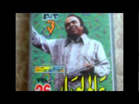 aasan nahin yahan mp3 download 320kbps pagalworld