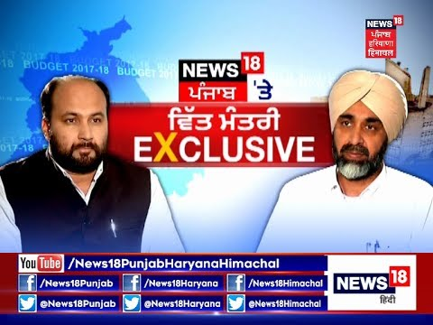 Exclusive Interview Of Manpreet Singh Badal - Finance Minister Of Punjab State On 20th June 2017