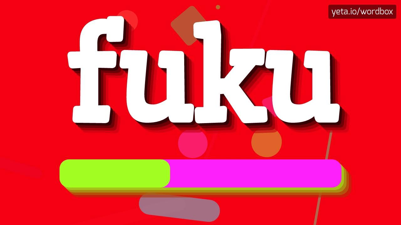 fuku dominican