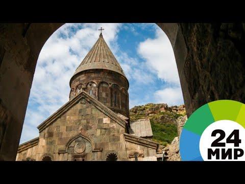 Пять причин поехать в Армению. Гегард