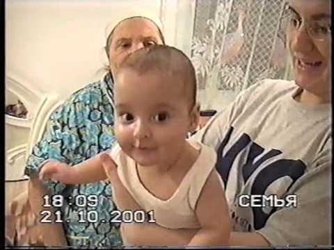 נתנאל גבריאלוב 2001