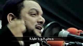 تخيلتك في وجداني - الشيخ حسين الأكرف