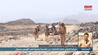 اخر تطورات المعارك بصرواح وخلافات مليشيا الحوثي