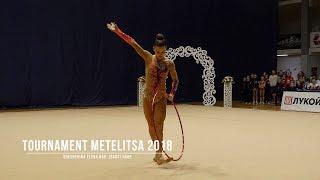 Шешенина Елена Бор (2003) Обруч Rhythmic Gymnastics Tournament Metelitsa 2018