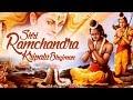 SHRI RAMCHANDRA KRIPALU BHAJMAN || SRI RAMA STUTI || LORD RAMA BHAJAN ( FULL SONG )