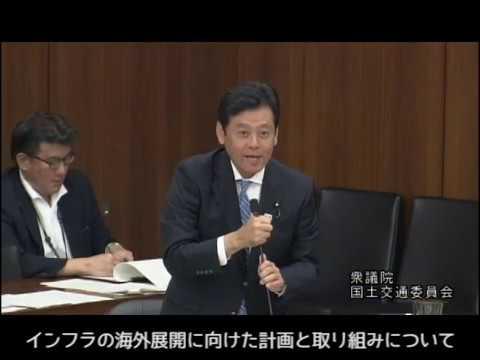 【ミヤウチューブ】 2018年5月11日 国土交通委員会 質問動画