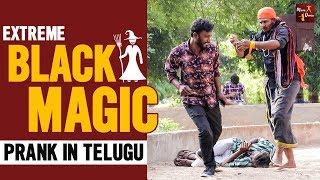 Extreme Black Magic Prank || Funny Pranks In Telugu || Mana Dunia