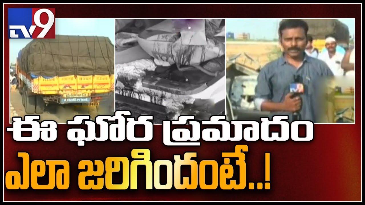 Andhra Pradesh : 5 dead, 5 injured in road accident - TV9