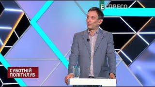 Зеленський vs Генсек ЦК КПРС, міністри на вихід | Суботній Політклуб