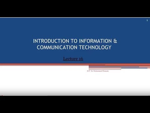 introduction to computer lectures  no  15