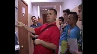 Пункт приема жителей Украины