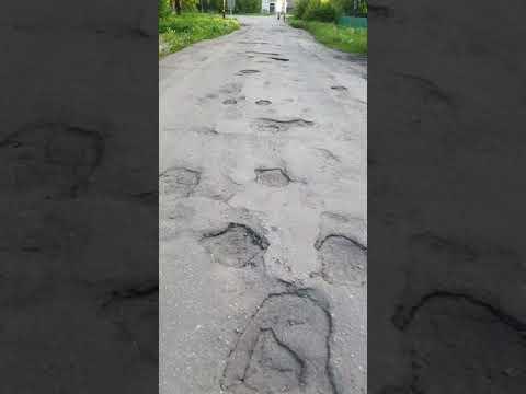 Город Городец Нижегородской области это наши дороги...