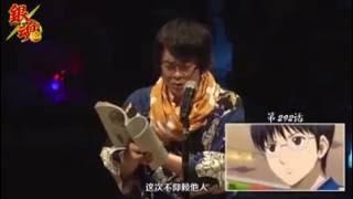 Haru Matsuri 2016 Gintama