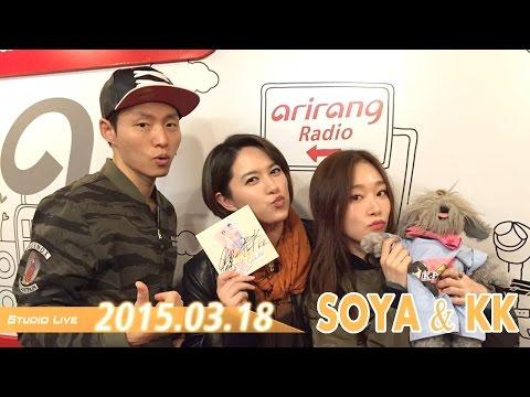 [K-Poppin'] 소야 & KK (SOYA & KK) - 내편남편 (NPNP), Someone Like You, 쏴라! (Boys Be...)