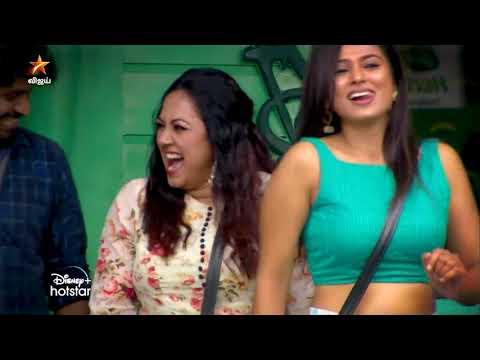 Bigg Boss Tamil Season 4    11th January 2021 - Promo 2