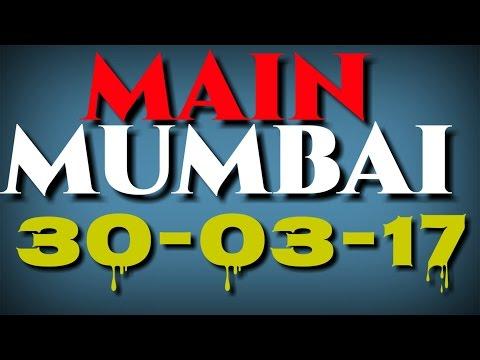 main mumbai 30/03/17 fix ank dk matka