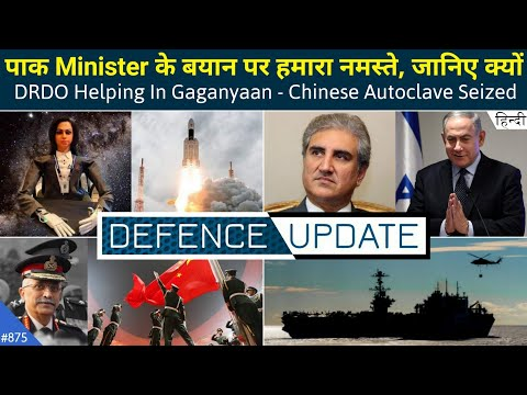 Defence Updates #875 - DRDO Helping In Gaganyaan, Israeli PM