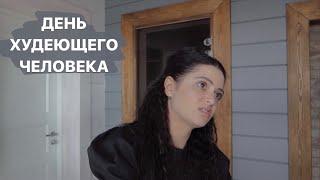 постер к видео Начинаю уменьшать желудок / Сколько жира я потеряла за месяц и сколько мышц набрала / Цели на неделю