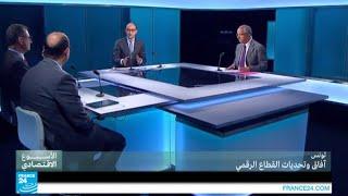 تونس - آفاق وتحديات... - جـ2