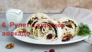 Вкусные начинки для лаваша. Праздничные рецепты рулетов из лаваша