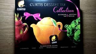 ????ОБЗОР. Коллекционный чай Curtis. Подарочный набор. 6 разных вкусов. Белый, зелёный и черный чай????