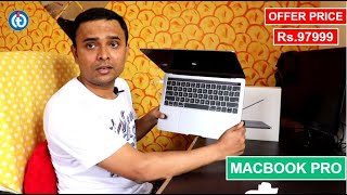 Apple MacBook Pro 13 Inch Unboxing and Review In Hindi