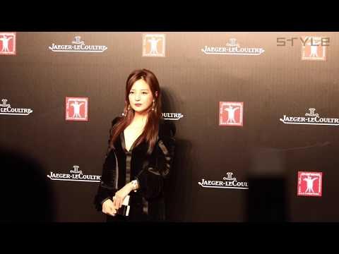 Jaeger-LeCoultre celebrates Shanghai International Film Festival in style