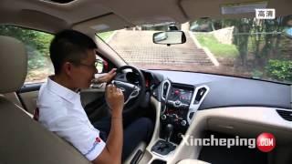 China car---CHERY ARRIZO 7    No.3