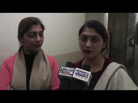 Rajula Malu Shahi दिव्या उप्रेती और दीक्षा उप्रेती
