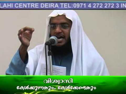 Music Haram Shameer Chentrappinni Dubai speech ramadhan speech