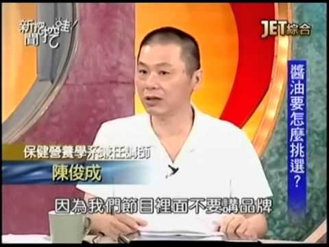 Download 新聞挖挖哇:食安內幕20140912-4