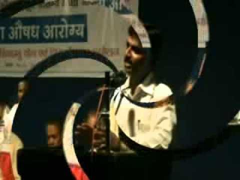 Anandkunj - National Conference on Shivambu, Yoga and Naturopathy - Day 3