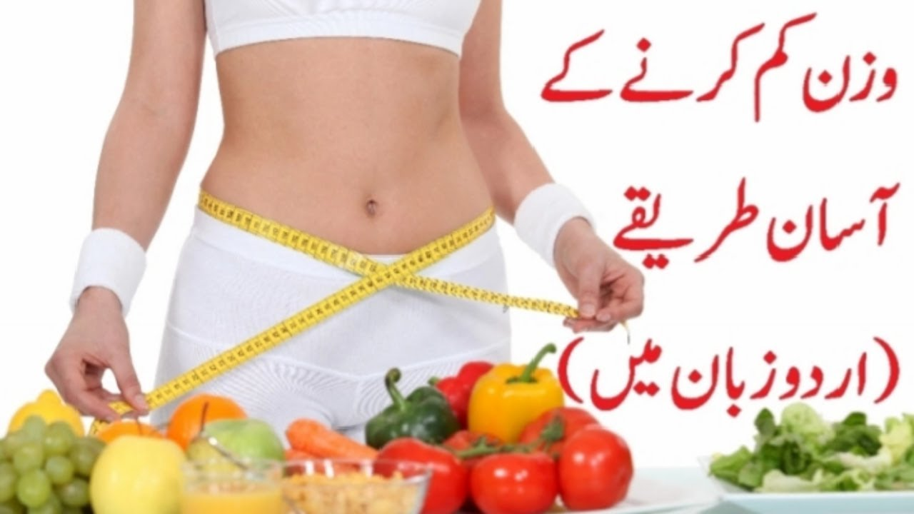 Easy weightloss DIET plan I Healthy weightloss Diet chart