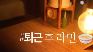 #1. 바운스 가스꾹 부탄가스 스토브 (캠핑, 가정용)