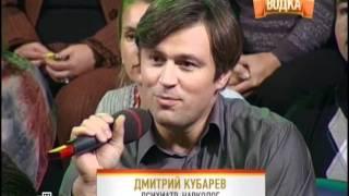 Водка - История всероссийского похмелья [06]