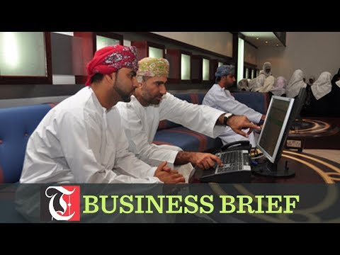 Oman bourse delists 21 closely-held firms