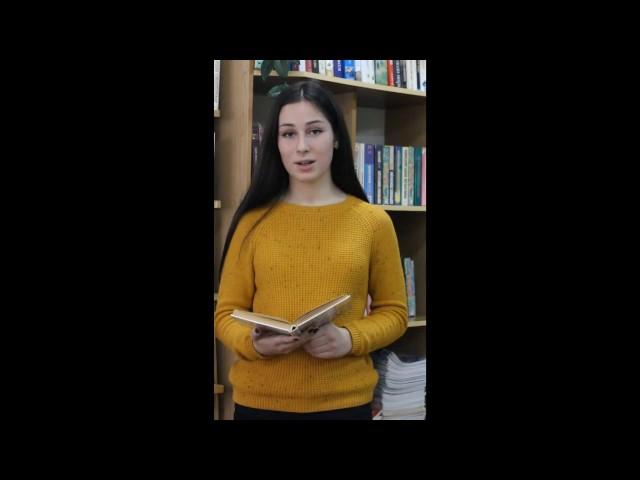 Изображение предпросмотра прочтения – ВероникаСавицкая читает отрывок изпроизведения «Облако в штанах» В.В.Маяковского